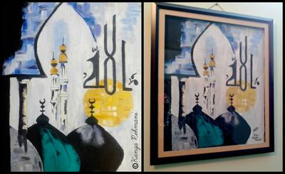 Calligraphic Art by Binte Yousuf