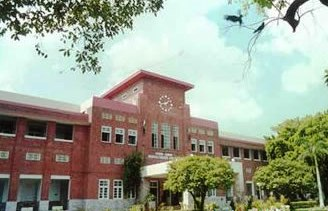 Fatima Jinnah Medical College