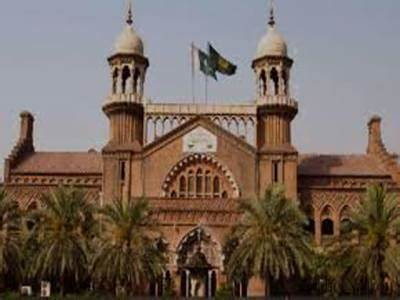 lahore-high-court