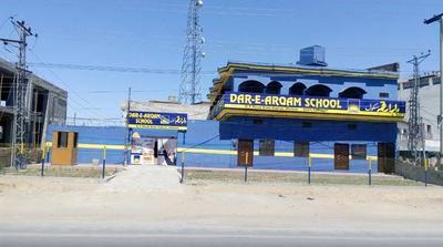 Dar-e-Arqam-Jhelum