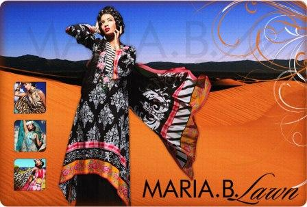 Maria B Lawn14