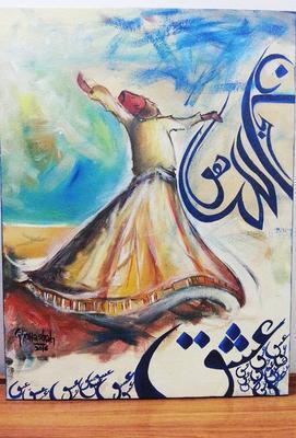 Sufi Darwesh by Ghanasha's Art