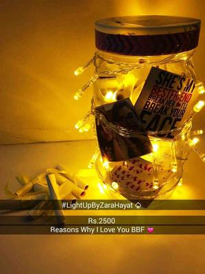 Light-up Jar from Light-up by Zara Hayat